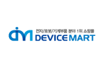 DEVICE MART